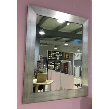 Miroirs home votre magasin de meuble et d co - Miroir argent martele ...